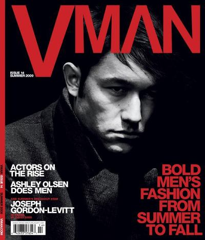 The_20Preview_20-_20VMAN_20ISSUE_2014_preview.0.0.0x0.400x468