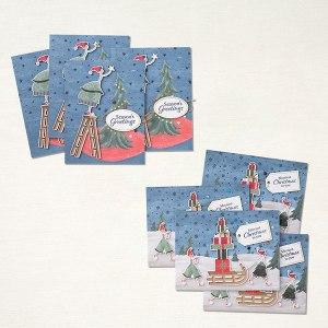 New Christmas Whimsy Card Kit!