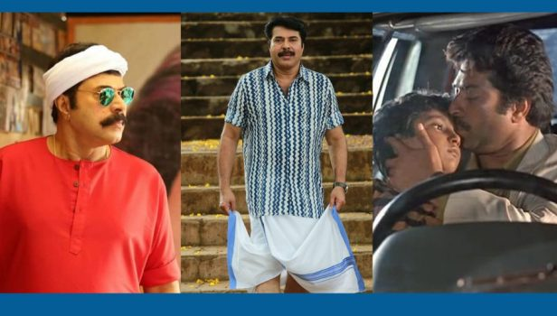Image result for mammootty steal from tamil movies