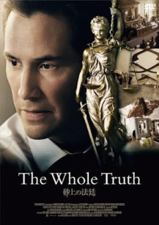 The Whole Truth (2016) 1