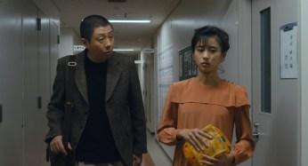 Ju-On: Origins (2020) Netflix