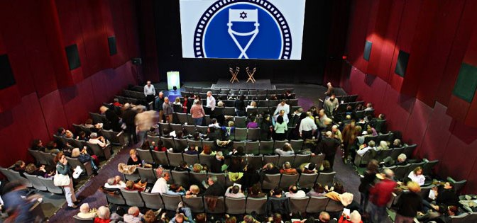 Industry News: Atlanta Jewish Film Festival 2016 Awards