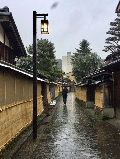Il Giappone dei Samurai, Kanazawa
