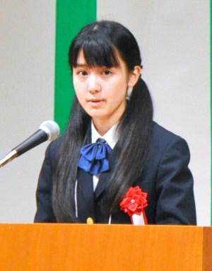 中川梨花 高校