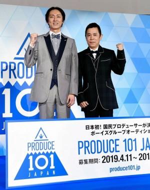 produce101japanphoto2