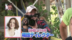 SHELLY_元夫・相田貴史さん画像