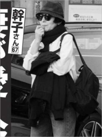 幹子夫人_現在