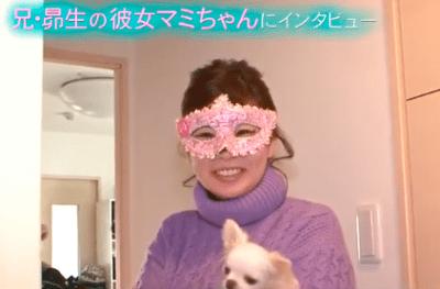 ミキ昴生_嫁_マミちゃん_顔画像