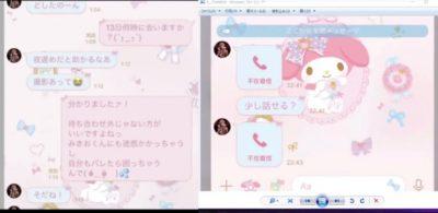 みっきー_17歳女性_LINE画像