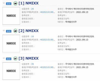 jypn_nmixx_商標登録画像