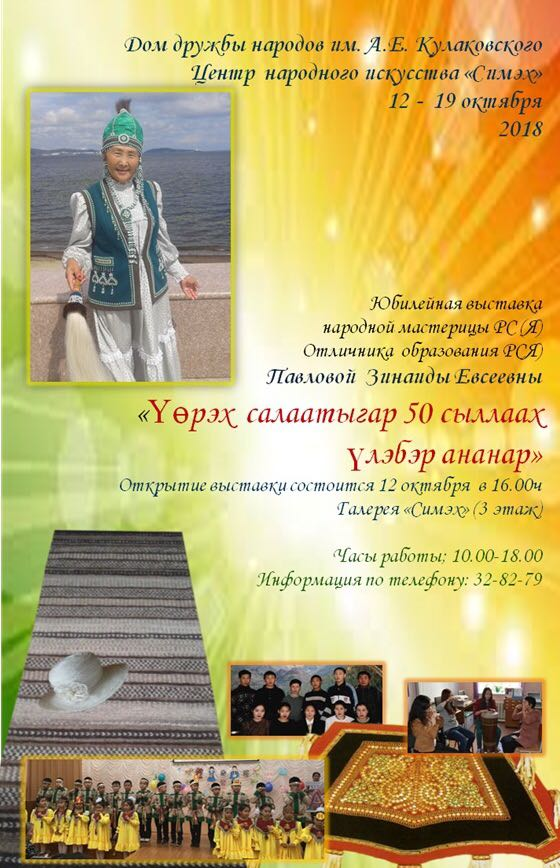 IMG_1244-10-10-18-12-38