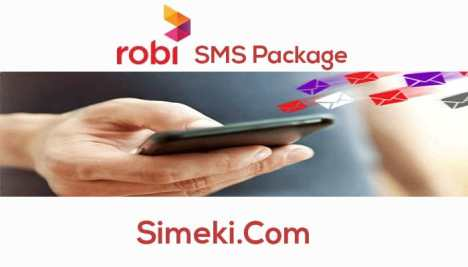 robi-sms-package