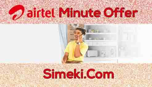 airtel-minute-offer
