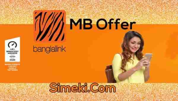 banglalink mb offer