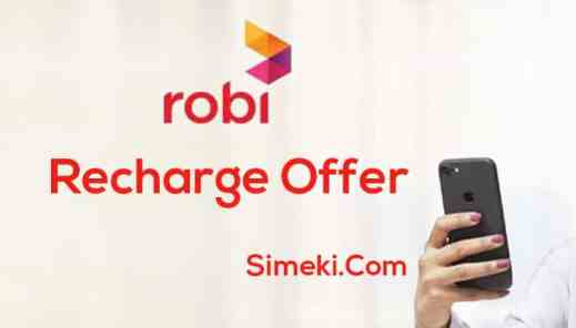 robi-recharge-offer