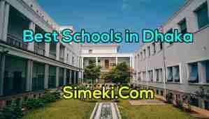 best school in dhaka