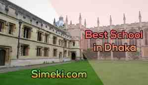 top 10 school in dhaka