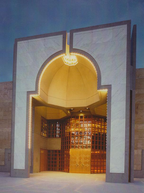 Ismaili Jamatkhana and Centre, Burnaby. Main entrance portal - solid oak doors are inlaid with brass strips.