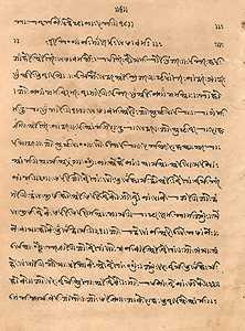Hazrat Ali's aphorisms and wise counsels got translated into numerous languages across the Muslim world. The Kalame Mawla is a moving poetic rendition of his teachings in Hindustani. The work exhorts the believers to observe virtues such as brotherhood, honesty and generosity. This manuscript, written in a beautiful Khojki hand in Mumbai (Bombay), contains a few choice couplets at the end, including a verse of the famous Persian poet Hafiz. The Institute of Ismaili Studies Collection. Copied in 1908 samvat/1851 by Khoja Alahrakhea Koriji, 80 pages, 200 x 150 mm