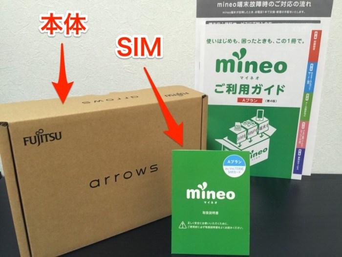 mineo arrowsM03