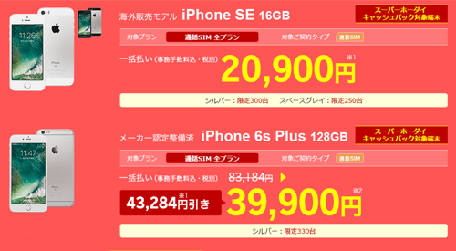 iphone500.png