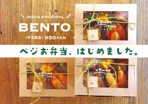bento_pop3gr_web