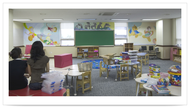 classroom_frontal1