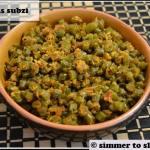 Paraspi Ajadina / Gawar Phali ki Subzi / Beans with coconut