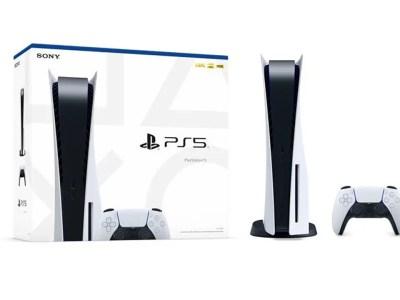 Add Friends on PS5