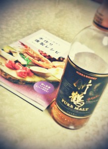 レシピ本と竹鶴