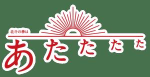 ama_logo (2)