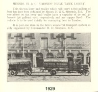 1929 6 ton Tanker