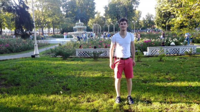 Der Gorki-Park.