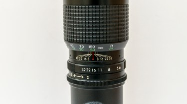 Optomax 300mm f/5.6