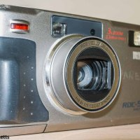 Ricoh RDC-5300 vintage digital camera