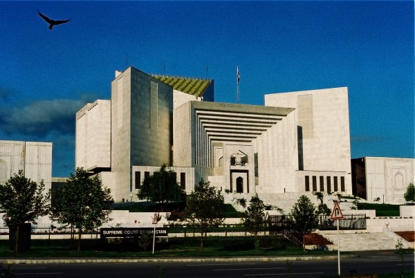 Picture of the Pakistani Supreme Court. Gambling in Pakistan is illegal