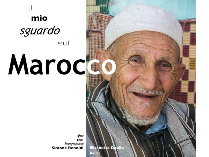 Il mio sguardo sul Marocco
