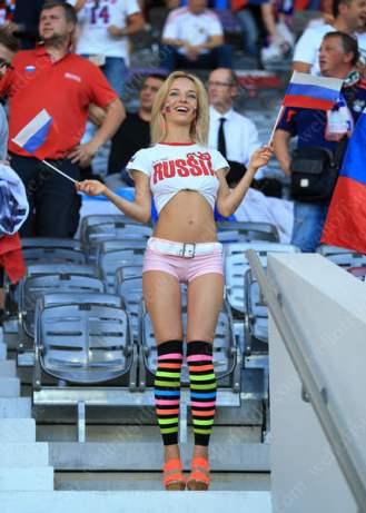 An attractive female Russian fan