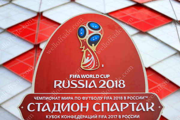 A sign advertising the 2018 FIFA World Cup in Russia