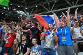 Russian fans celebrate a goal