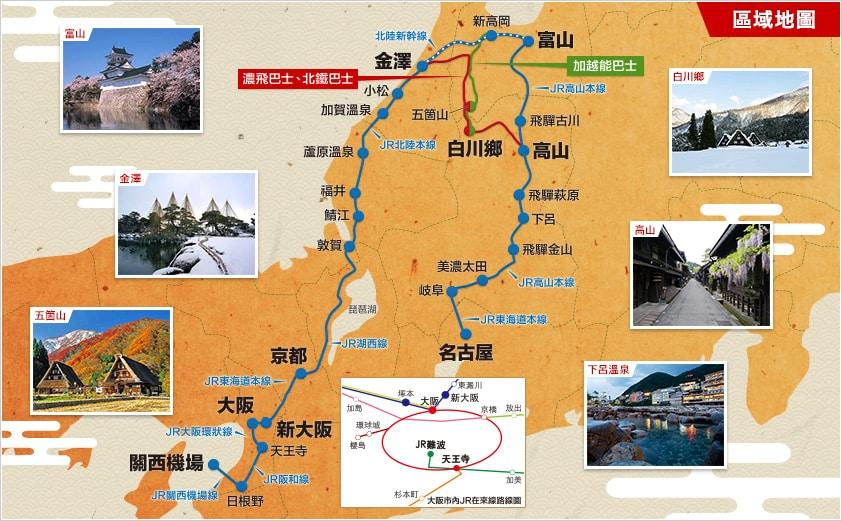 30種日本火車Pass 網上訂購鐵路通票 JR:高山、北陸地區周遊券路線圖