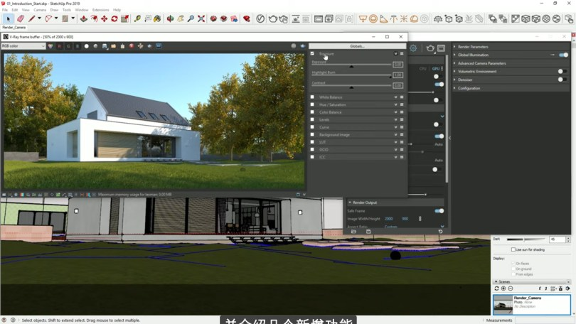 VRay for SketchUp free License