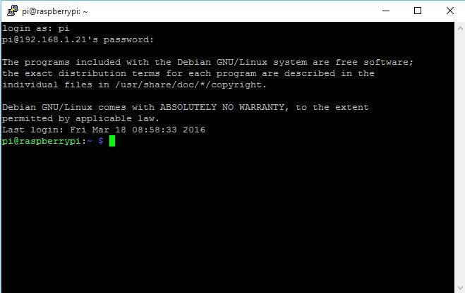 Première connexion en SSH sur le raspberry en profil Pi