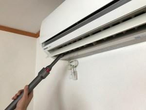 エアコンの隙間掃除