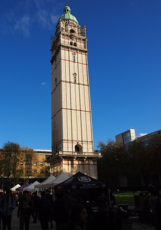 The Queen's Tower at Imperial College