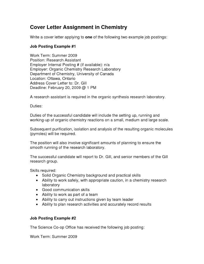 Internal Promotion Cover Letter Sample Cover Letter