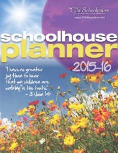 SchoolHouse Planner