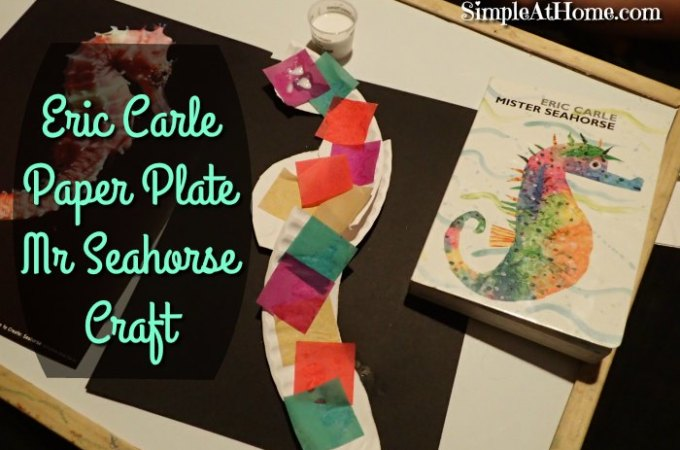 Eric Carle Paper Plate Seahorse Craft