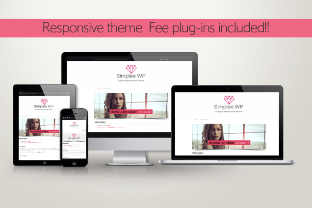 SimpleeWP theme01 plug-in Set