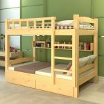 سرير دورين اطفال